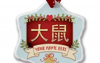 Add-Your-Own-Custom-Name-Rat-Chinese-characters-letter-red-yellow-Christmas-Ornament-NEONBLOND-35.jpg